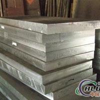 供应7075铝板7系合金铝板