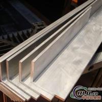 长年供应角铝100*100*12的合金角铝
