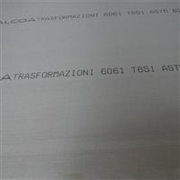 供应7075航天铝板进口铝板
