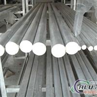 供应LY12CZ合金铝棒航天铝棒规格全