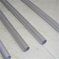 供应LY12CZ/6061/6063合金铝管