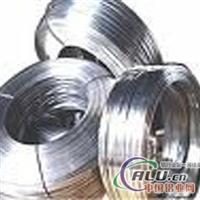 现货供应1060高纯铝线,1100高纯铝线,1070铝线