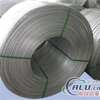 现货供应6063铝合金扁线,2004铝合金线,5056铝合金线