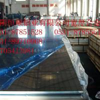 生產拉伸合金鋁板,油箱專用拉伸合金鋁板生產,熱軋拉伸合金鋁板,合金鋁板生產平陰恒順鋁業有限公司