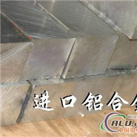 进口铝合金板 2024进口铝合金圆棒 120度加硬铝合金板棒