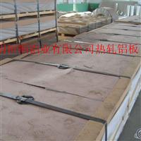 50526061宽厚合金铝板生产,热轧宽厚合金铝板生产,拉伸合金铝板生产,生产合金铝板