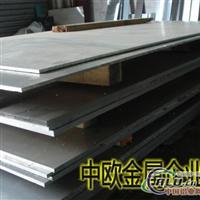MIC6高硬度铝合金板 美国进口铝合金板 7系列超硬铝板