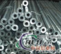 專營各種鋁合金管、鋁合金板、鋁合金棒材///5052防銹鋁合金管、5052鋁管價格
