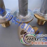 低溫銅鋁焊絲
