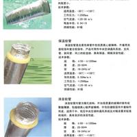 铝箔纤维布软管