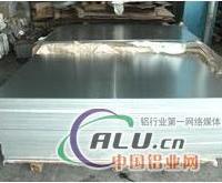 德国直销 铝板2A70 2A70铝合金薄板 2A70铝棒