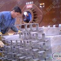 电厂设备用铝合金牺牲阳极 石油钢制储罐防腐铝合金阳极
