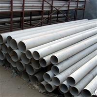 7075无缝管/5052铝合金管/6061铝管/6063铝管尽在铝业网