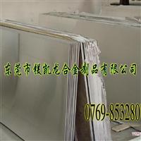 进口超硬铝合金耐磨铝板铝棒密度进口7075耐腐蚀铝板