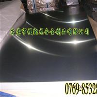 超硬航空铝合金耐氧化7075铝板进口超硬铝合金高耐磨铝板