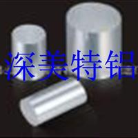 6201(NC6)铝合金