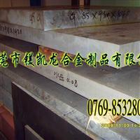 进口6063无缝铝管价格进口6063美国超硬铝棒进口6063六角铝棒