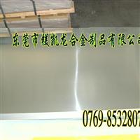 進口韓國5454鋁合金、進口5454鋁板密度、5454鋁棒價格5454鋁管規格