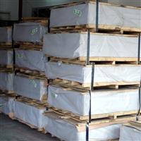 主营进口国产铝板铝棒