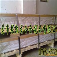进口AL超硬铝合金,进口美铝板材,进口高耐磨超硬7075板材