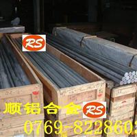 7075美国航空超硬铝板 2024超硬铝棒 6061-T6耐腐蚀铝板状态
