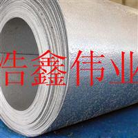 销售铝卷纯铝卷防锈铝卷