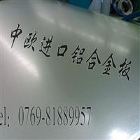 【进口1100进口纯铝高耐磨纯铝板】【进口纯铝棒硬度1100美国纯铝合金性能】