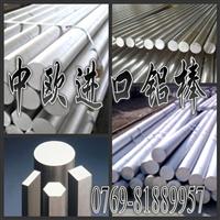 【進口2017鋁合金進口2017超耐磨鋁板進口2017鋁棒價格】