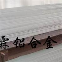进口7075铝合金中厚板 铝合金的强度
