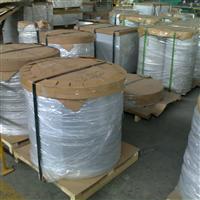 生产供应铝圆片适用铝锅铝壶LED灯具