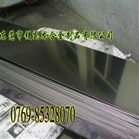 6061T651耐磨阳极氧化铝合金7075光亮铝薄板美国超硬铝合金