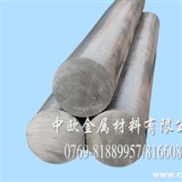 进口超硬铝合金厚板进口7075铝板价格高耐磨铝合金