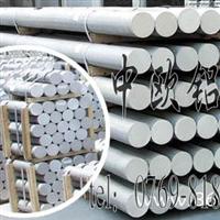 【进口高耐磨7075美国超硬铝板中欧铝合金进口7075超硬铝排】