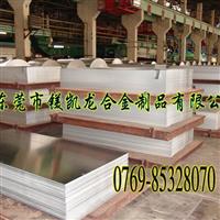 进口7075t6铝棒进口超硬铝板铝合金进口铝板