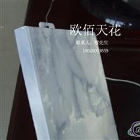 仿大理石铝单板   仿大理石铝单板效果