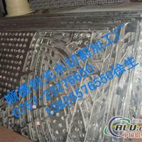 铝板镂空切割