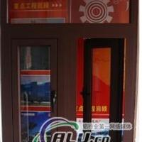 耐久供应优良铝门窗型材