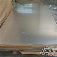 供应进口铝板 6063铝卷板 花纹铝板