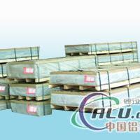 進口5056鋁板,進口7075鋁板,進口6061鋁板