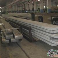 批发供应2014铝排,5056铝排,LY12铝排