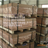 山东拉伸合金铝板生产,宽厚拉伸合金铝板生产,热轧拉伸合金铝板生产