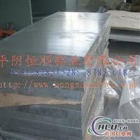 生产模具合金铝板,定尺模具合金铝板生产,宽厚模具合金铝板生产505260613003