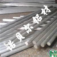 销售高耐磨铝带5056 耐高温铝线7008