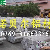 批发耐高温铝带7076 铝合金YH75材质证明