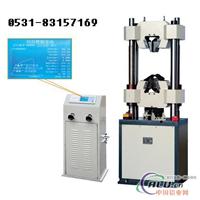 WE-300B多功效实验机。液压质料实验机