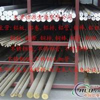 5083铝棒价格,防锈铝棒厂家