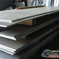 优惠直销3004铝板//3003铝板//5052铝板//铝板用途、特点