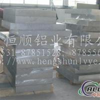 合金铝板,超厚合金铝板,模具合金铝板,定尺模具合金铝板,50526061