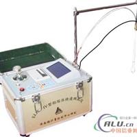 鋁熔體快速測氫儀