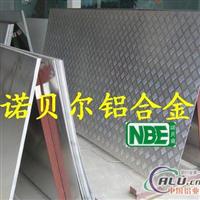 7025耐腐蚀铝排 6A05铝卷 5052-O铝厚板